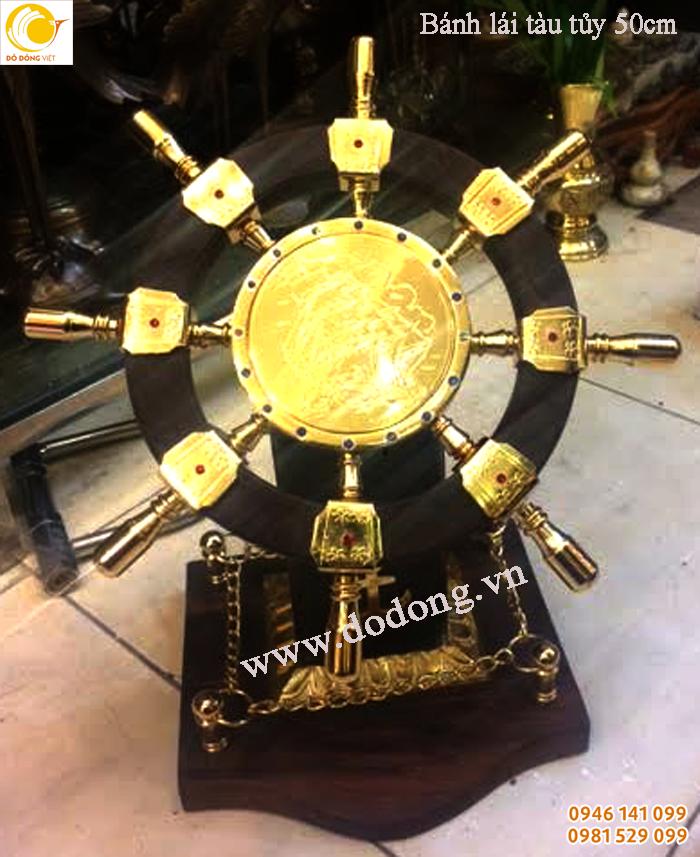Bánh lái tàu thủy gỗ trắc, đồng mạ vàng 24k cao cấp