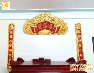 Bộ hoành phi, câu đối bằng đồng mạ vàng thờ gia tiên