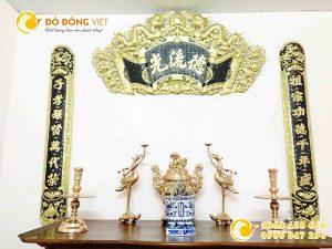Cuốn thư câu đối Đức Lưu Quang 1m76 chất liệu đồng vàng