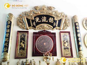 Cuốn thư câu đối Đức Lưu Quang chất liệu đồng vàng 1m55