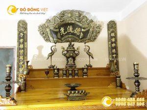 Cuốn thư câu đối Đức Lưu Quang bằng đồng hun giả cổ KT 1m55