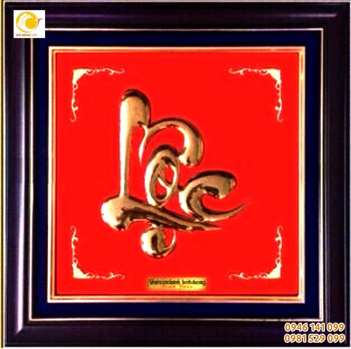Tranh chữ lộc bằng đồng mạ vàng, chữ bằng đồng