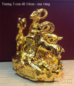 Tượng tam dương phong thủy (3 con dê) mạ vàng